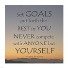 Set Goals by Veruca Salt art print